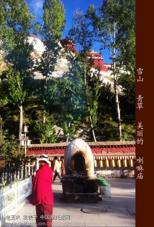 1.3喇嘛庙.jpg