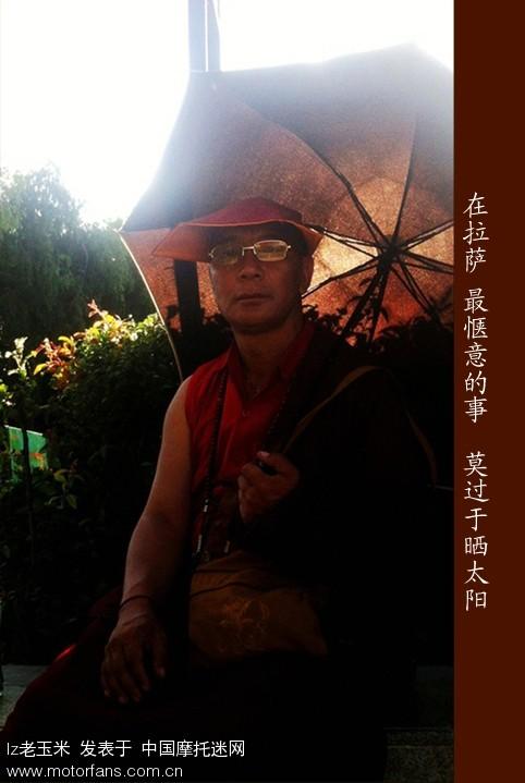 1.4游方僧人.jpg