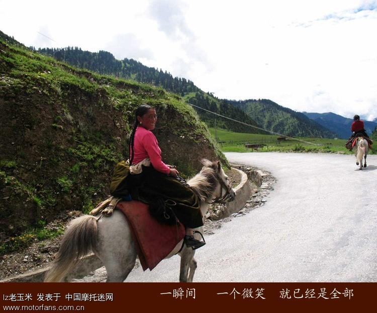 2.0藏族妇女.jpg