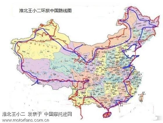 环游中国.jpg