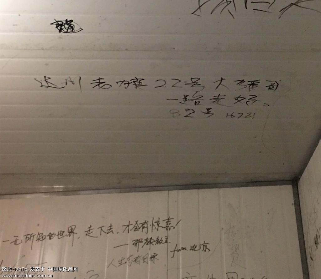 IMG_1274_副本.jpg