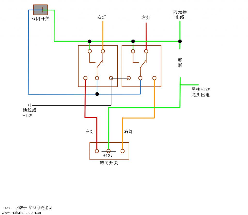 (单开双闪)转向灯优先的摩托双闪加装接线图.png