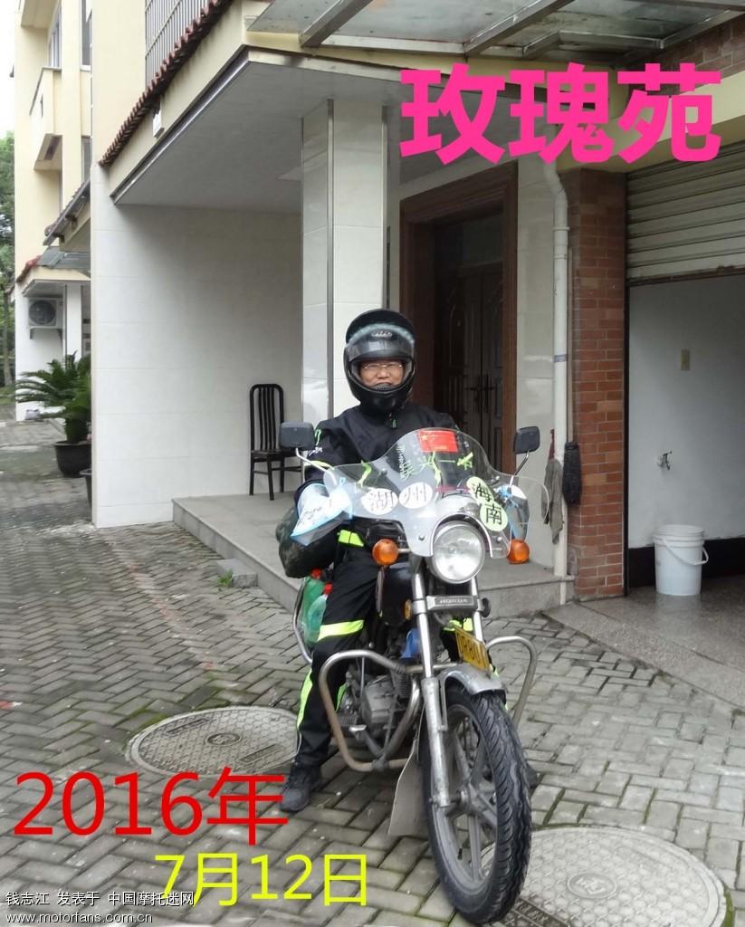 DSC03418.JPG