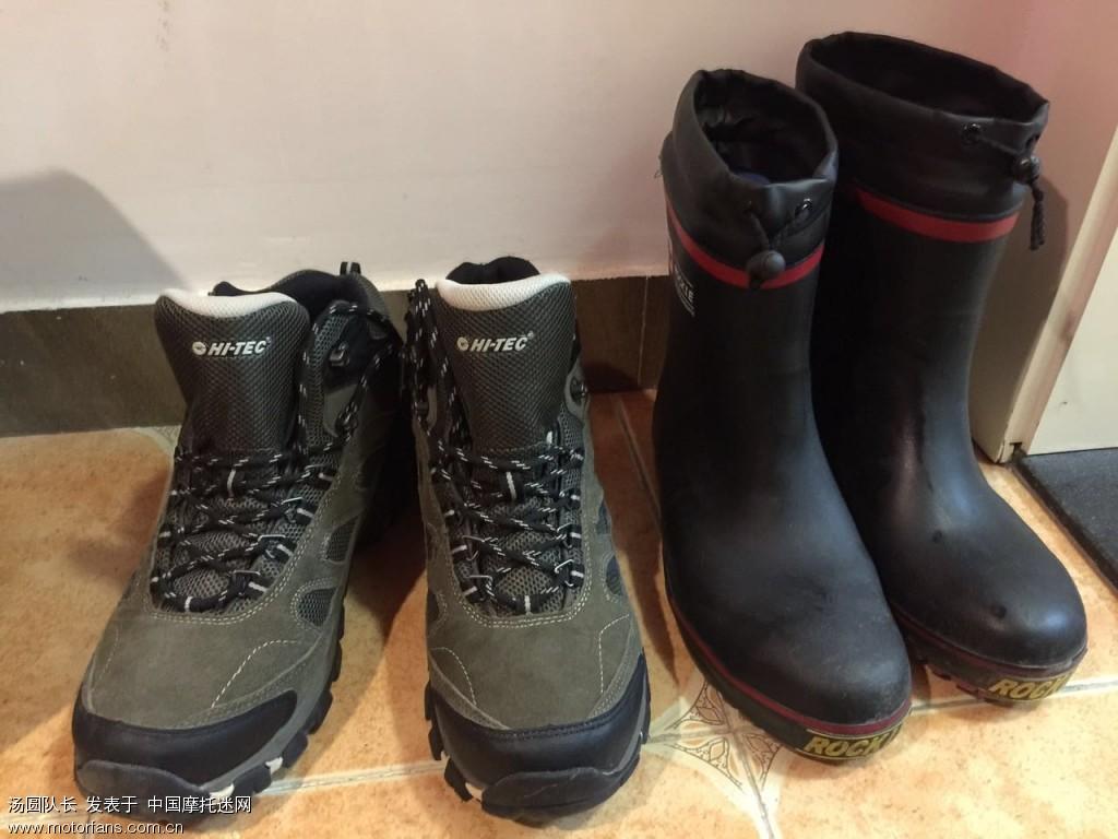 登山鞋 与 雨鞋.jpg