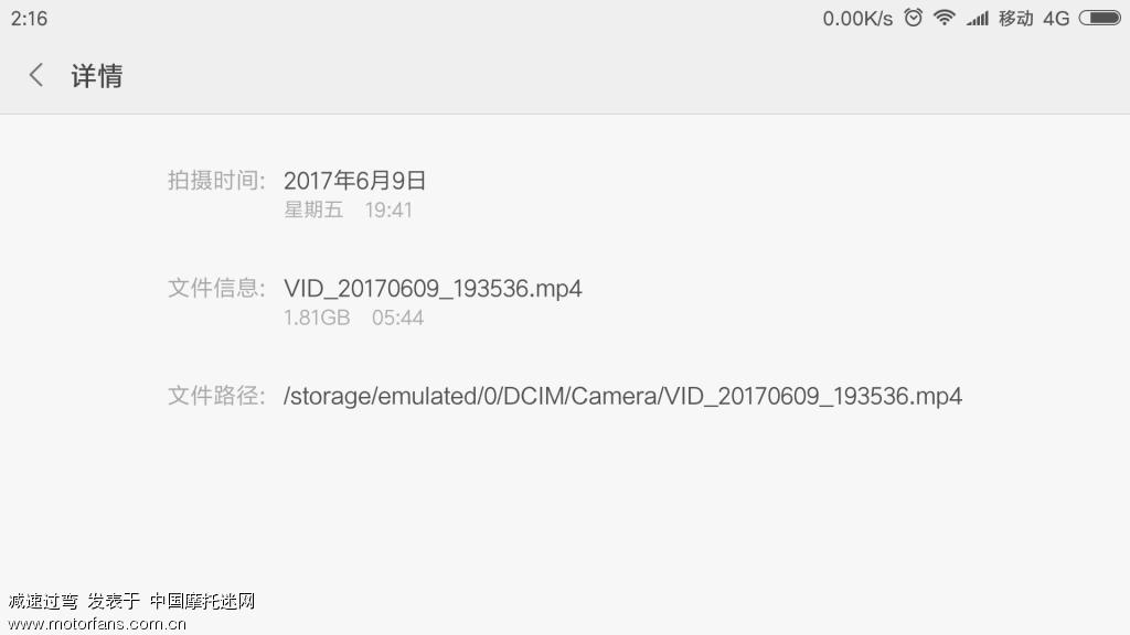 Screenshot_2017-06-10-02-16-24-416_com.miui.gallery.png