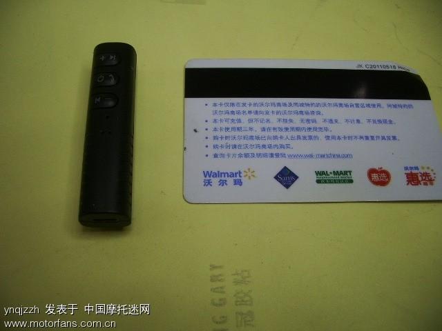 IMGP3085.JPG