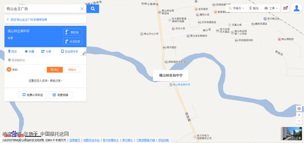 桃山林业局中学.png