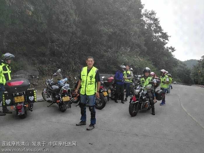 许昌莲城摩旅游玩登封嵩山国家风景区