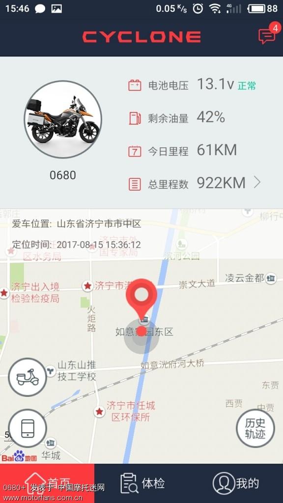 S70815-154638.jpg
