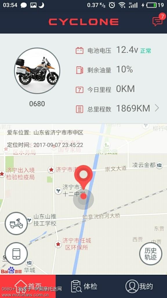 QQ图片20170908035624.jpg