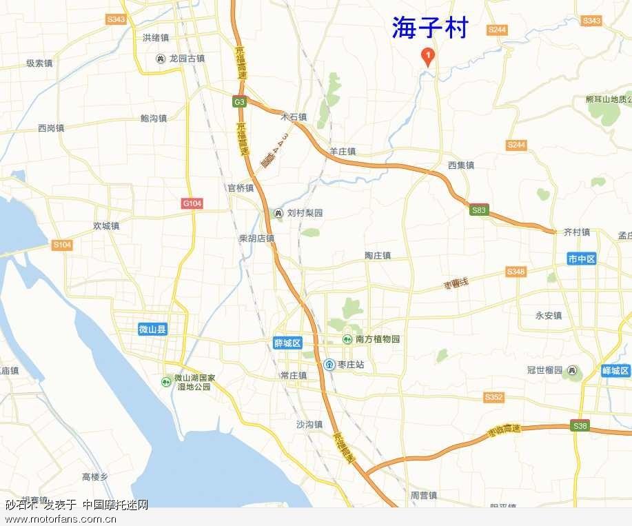 山东枣庄小三峡 海子 - 第3页 - 山东摩友交流区 - 车