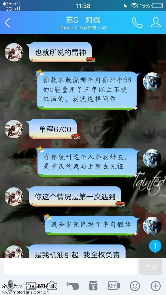 QQ图片20170908120308.jpg
