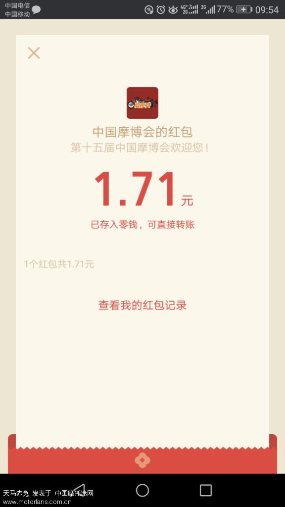 Screenshot_20170922-095423.png