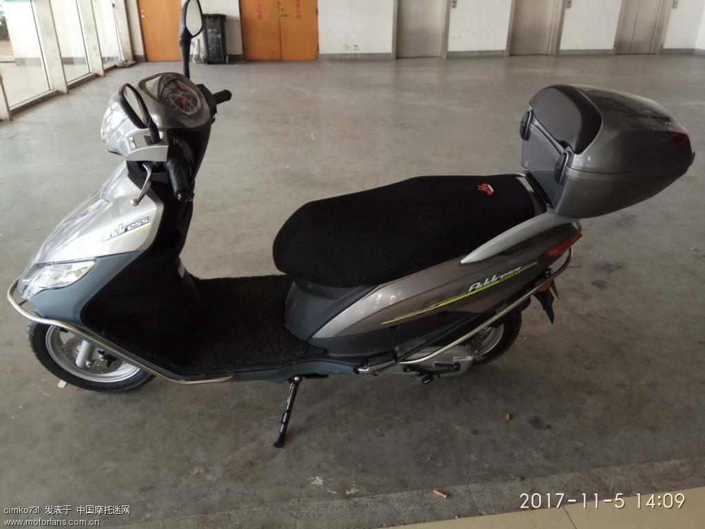 uu125提车 - 济南铃木-踏板车讨论专区 - 摩托车论坛