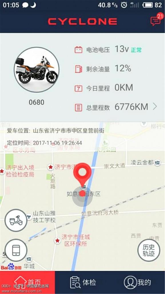 QQ图片20171107011751.jpg