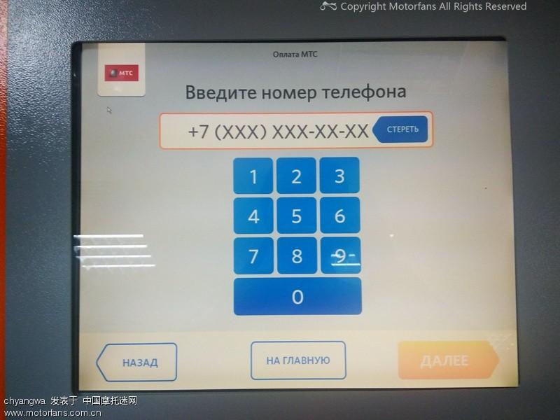 IMG_20171117_210726.jpg