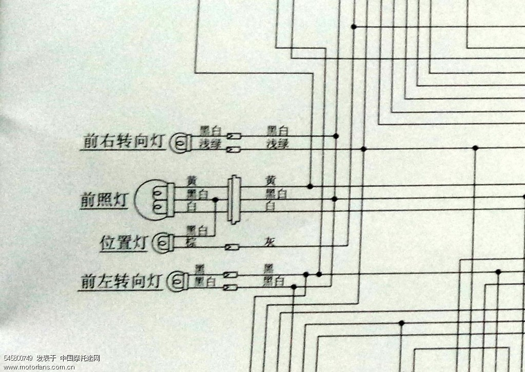 电路 电路图 电子 原理图 1023_725