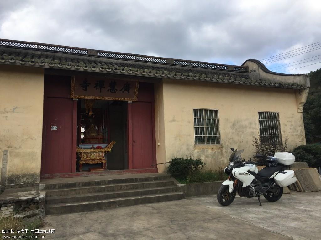 东盘山上的寺庙