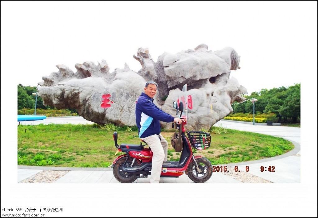 玉珠胡 (21).jpg