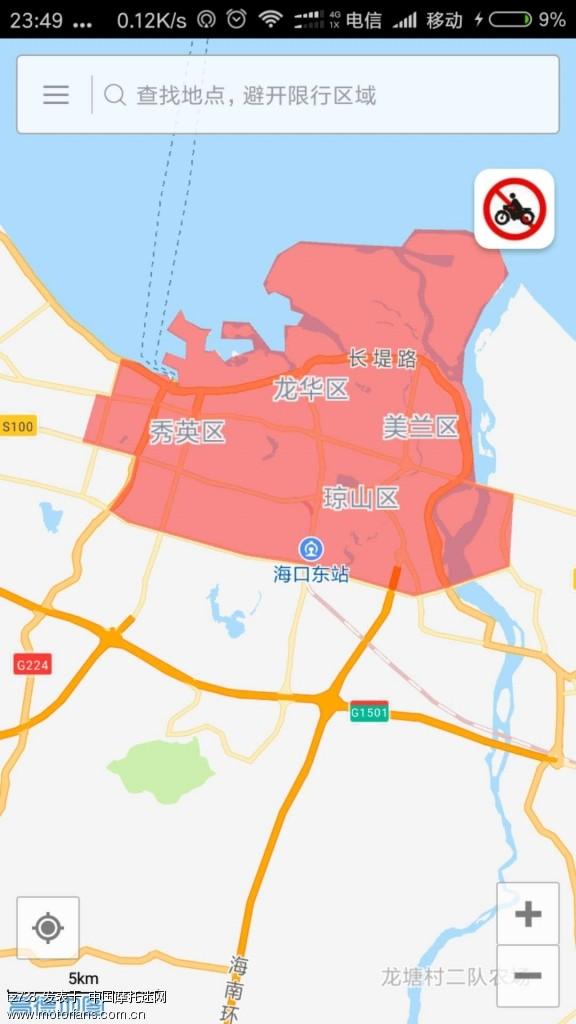 求海口和三亚禁摩地图.1月17日广州至海南摩旅