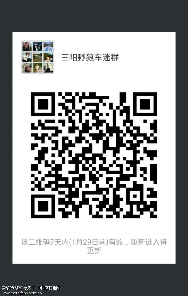 微信图片_20180122124028.jpg