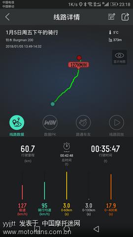 Screenshot_20180121-231821_调整大小.png