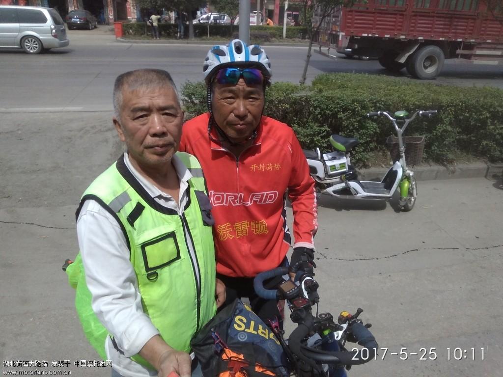 湖北黄石大脸猫东北三省一区之旅行程16千公