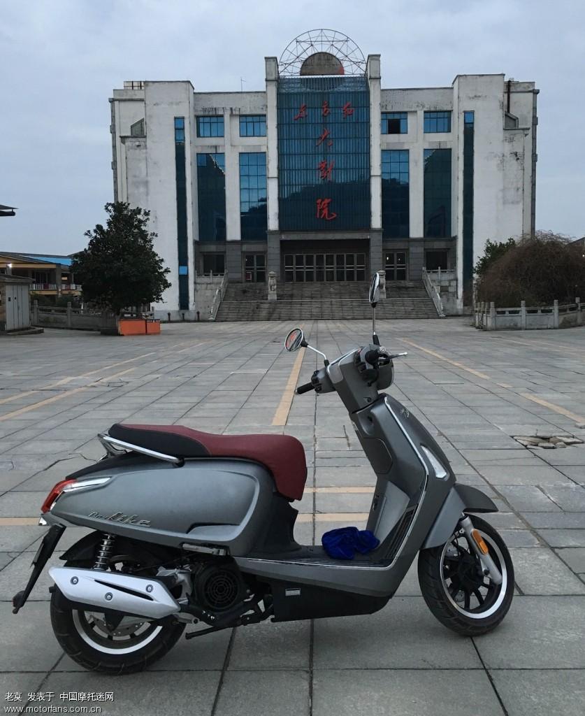 2018 新年购置光阳LIKE 150 踏板摩托车 05.jpg