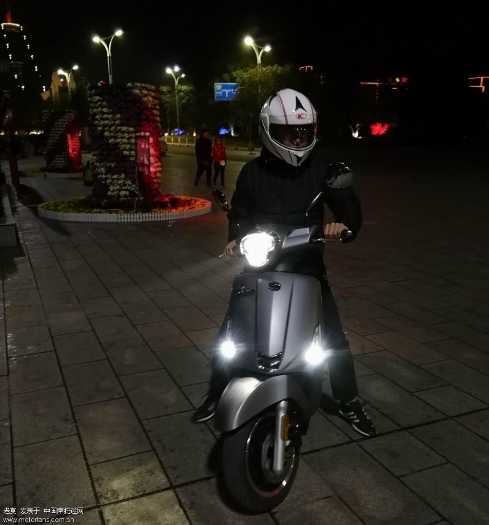 2018 新年购置光阳LIKE 150 踏板摩托车 16.jpg