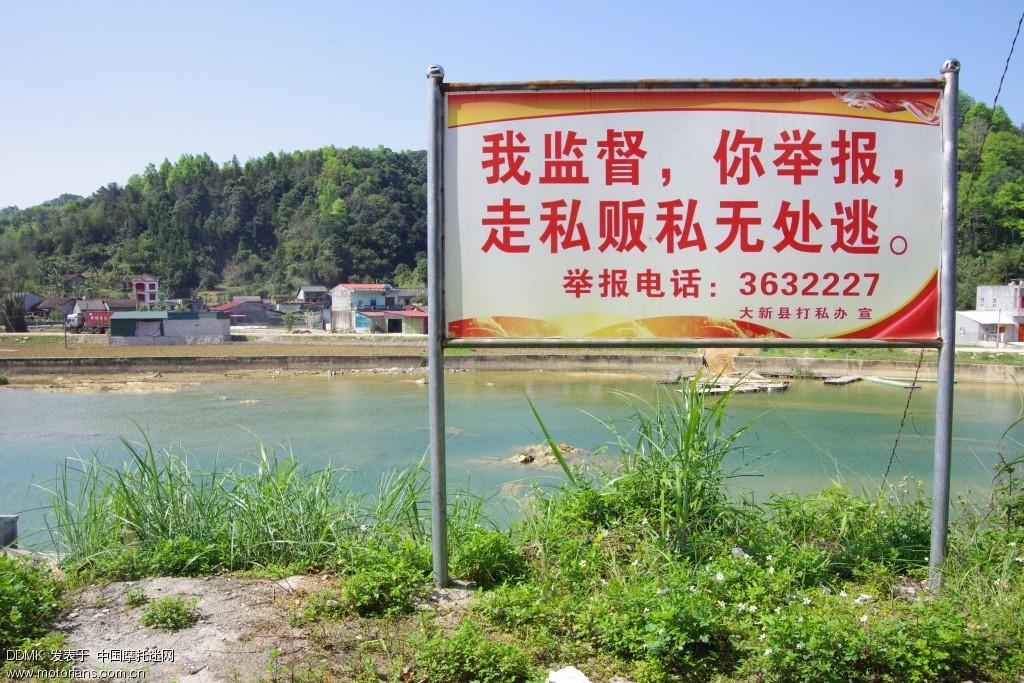 河对面就是越南了,听人说偷渡很容易的,没兵把守