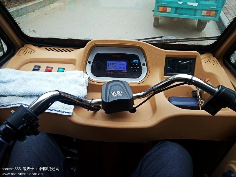 车内空间--1.jpg