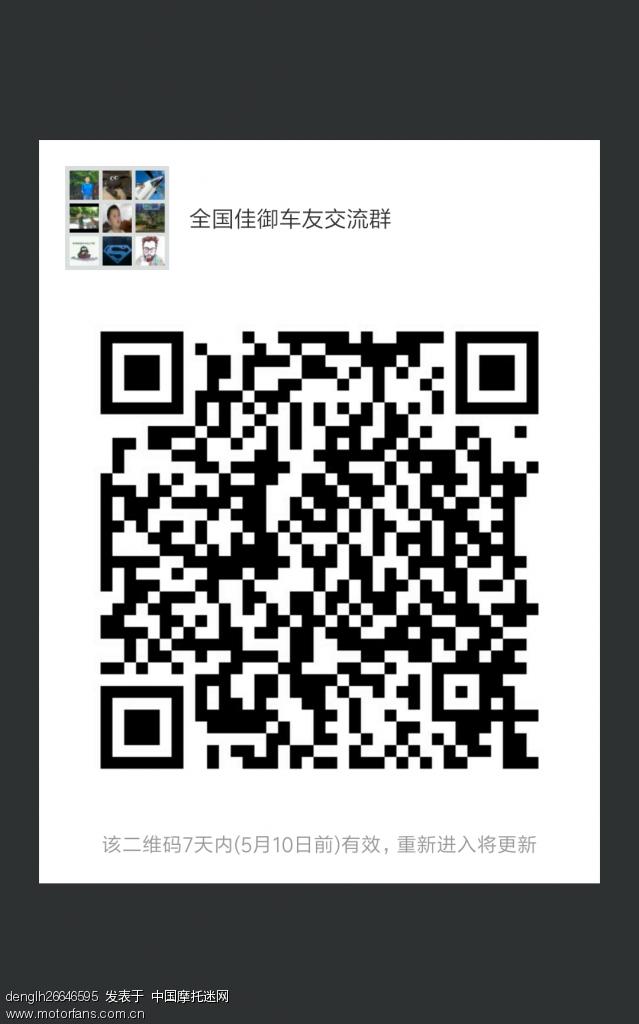 微信图片_20180503145952.png