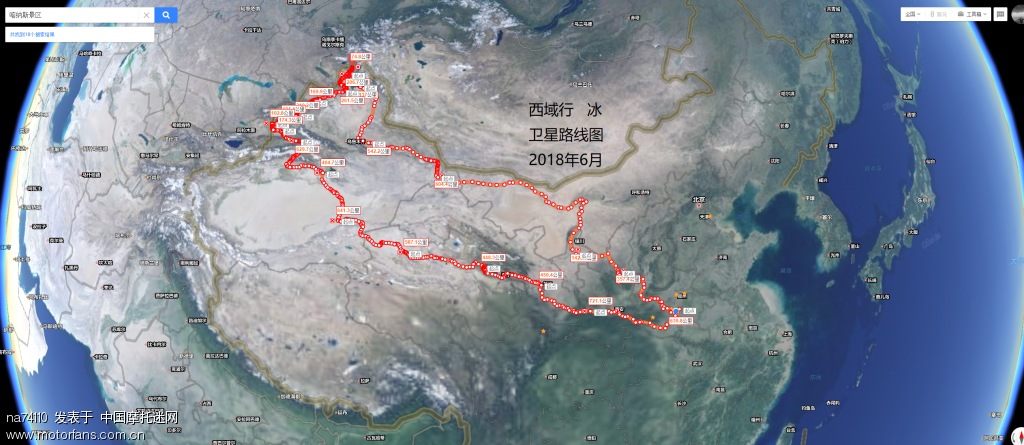 新疆路线图卫星图.png