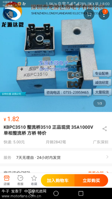 Screenshot_20180605-080037.png