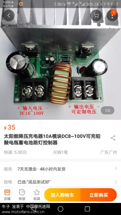 Screenshot_20180607-131748.png