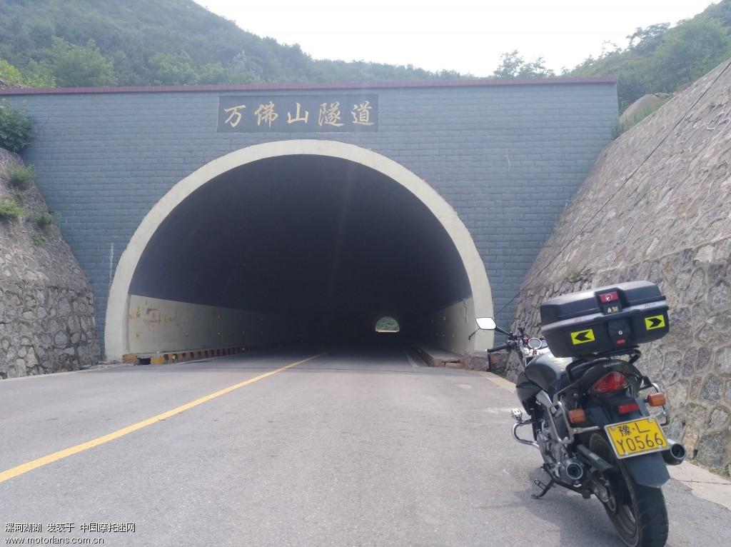 漯河湖湖摩旅豫北四日游:太行山(天路,大
