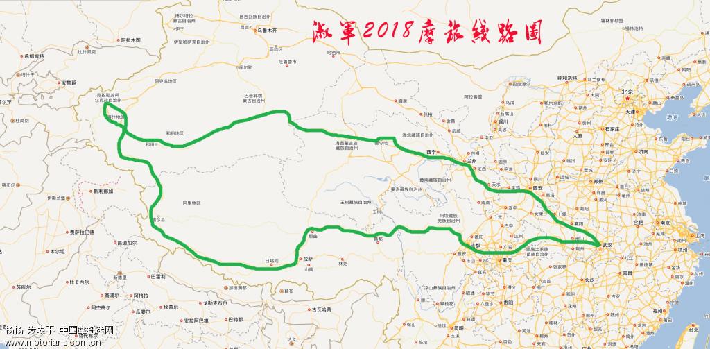 川藏北线、新藏线.png