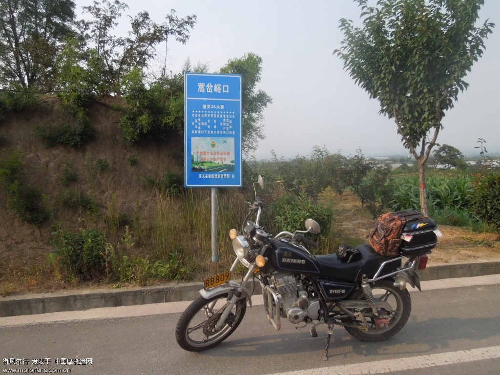 约3.8公里到了蒿岔峪口村