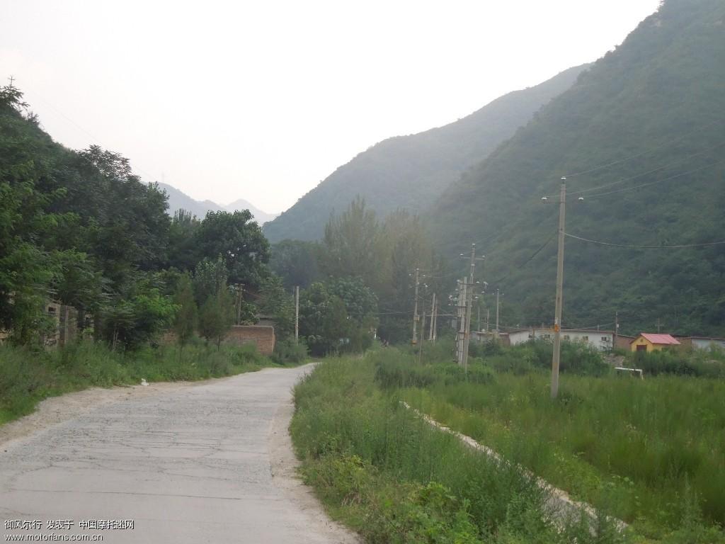 前面蒿岔村