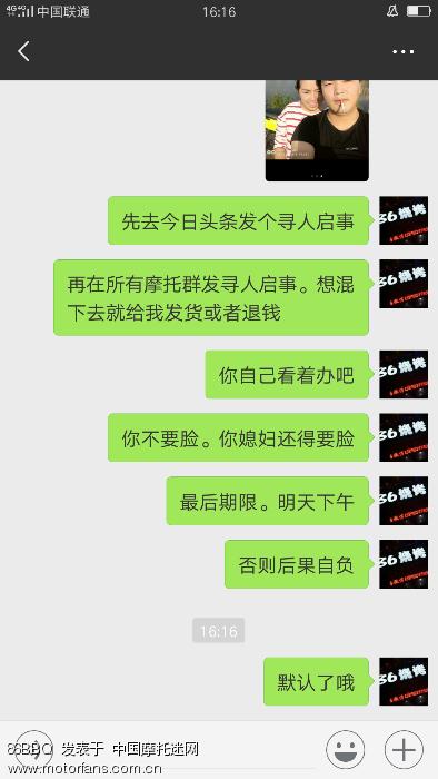 Screenshot_2018-07-15-16-16-36-03.png