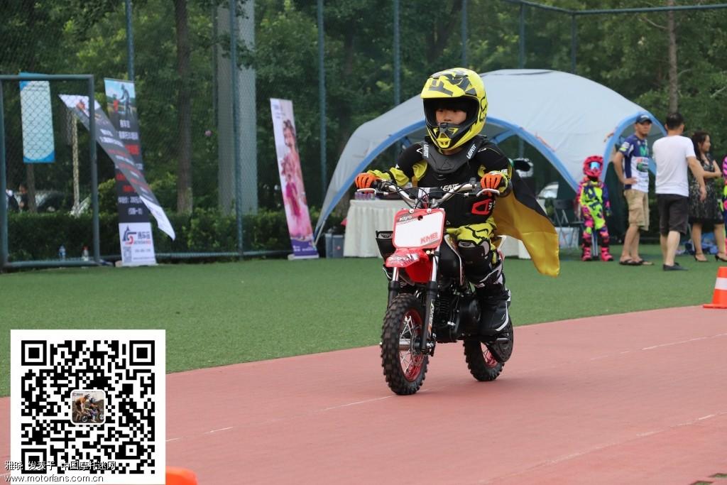 突然发现北京有儿童摩托车培训.这事你们怎么看?