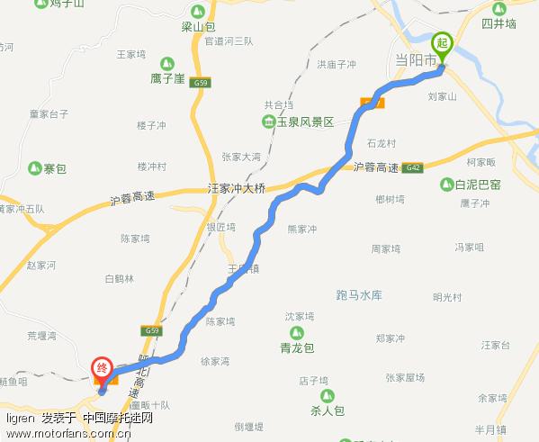 当阳-鸦雀岭镇.png
