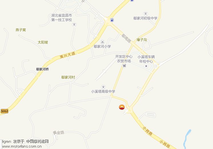 鄢家河.png