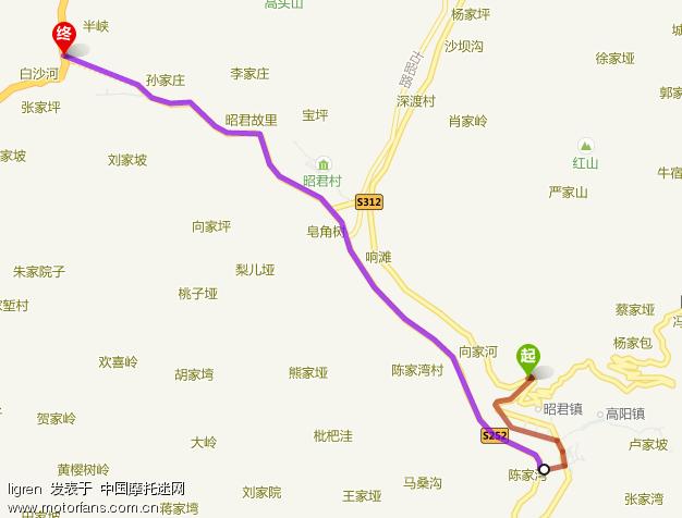 昭君镇 3.png