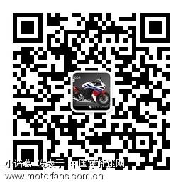 qrcode_for_gh_f3a7cc0ec1c9_430.jpg