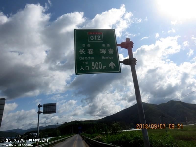IMG_4652_副本.jpg