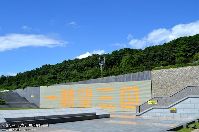 DSC_0082_副本.jpg