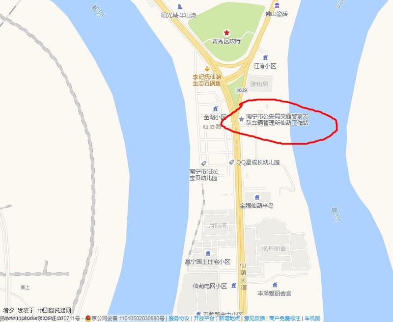 搜狗截图20181010182118.png