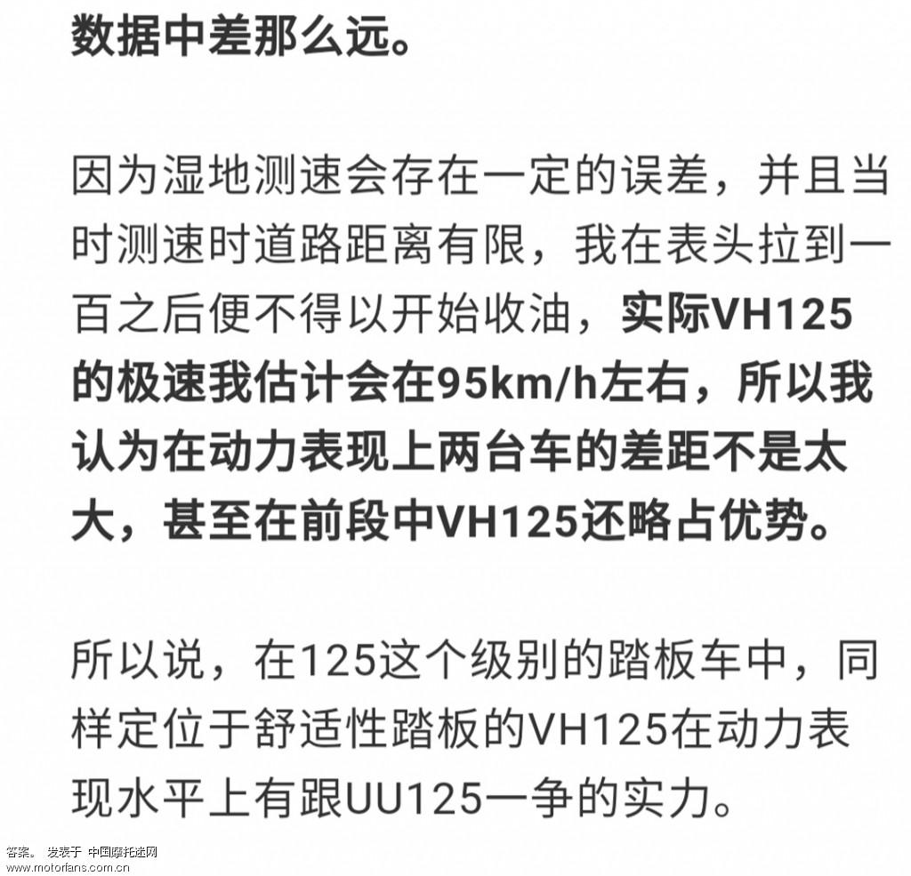 IMG_20181012_163822.jpg