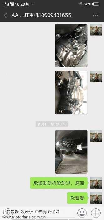 Screenshot_2018_1017_162836.jpg